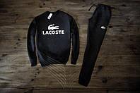 Мужской спортивный костюм зимний с флисом черный в стиле Lacoste