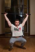Бодибар палка утяжеленная гимнастическая Onhillsport 7,5 кг (FIT-2207-1)
