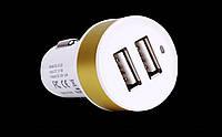 Автомобильное зарядное устройство (адаптер в прикуриватель) CH135P, два выхода золотистый, фото 1