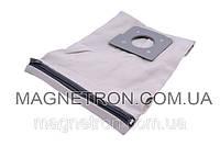 Мешок тканевый для пылесосов LG 5231FI2443A