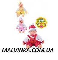 Кукла 1008 хохотун, 4 вида одежды, в кульке, 14-26 см арт 1008.