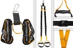 Петли для функционального тренинга TRX желтые