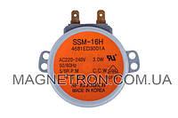 Двигатель для микроволновой печи SSM-16H LG 4681ED3001A