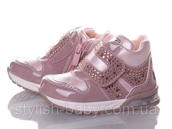 Детская обувь оптом. Детская демисезонная обувь бренда Clibee - Doremi для девочек (рр. с 21 по 26), фото 2