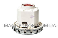 Мотор для моющего пылесоса DeLonghi Domel 467.3.402-5 1600W 5119110031
