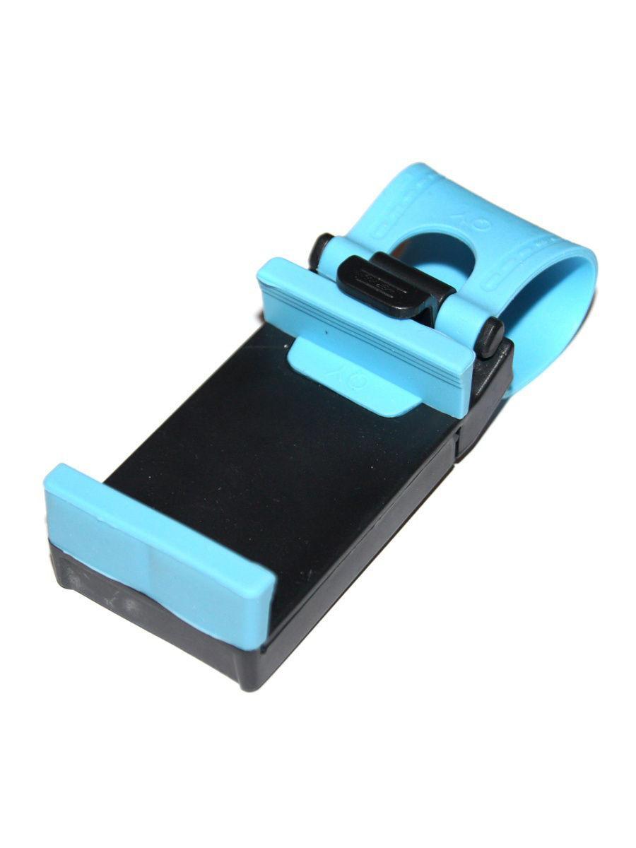 Держатель телефона на руль голубой