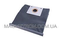 Мешок тканевый 1000T для пылесосов Electrolux 9002561265