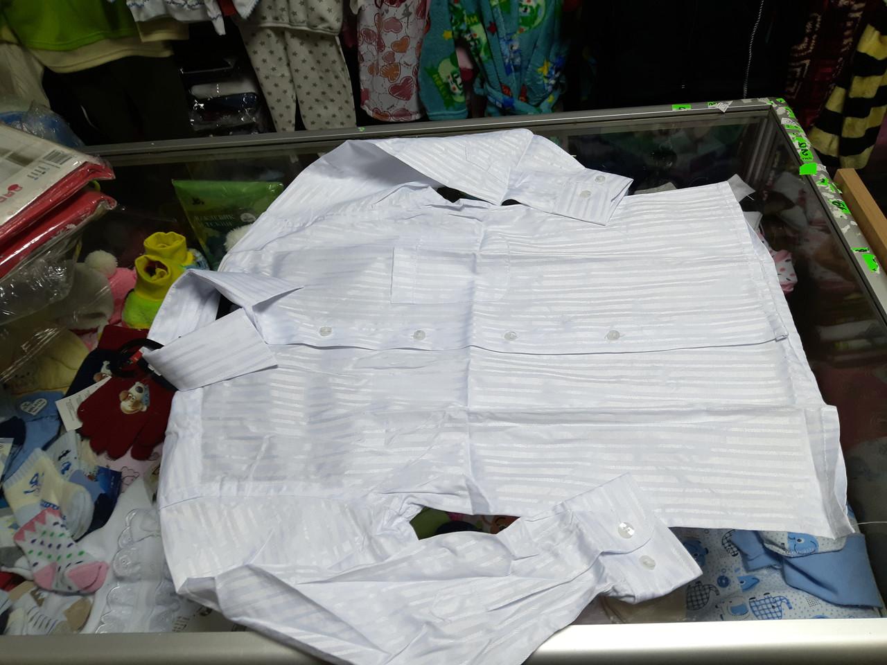 Рубашка детская для мальчика Школа р.122 - 164
