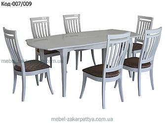 Комплект стол и стулья на кухню Код-007/009