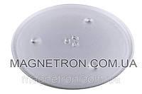 Тарелка для микроволновки D-345mm Panasonic