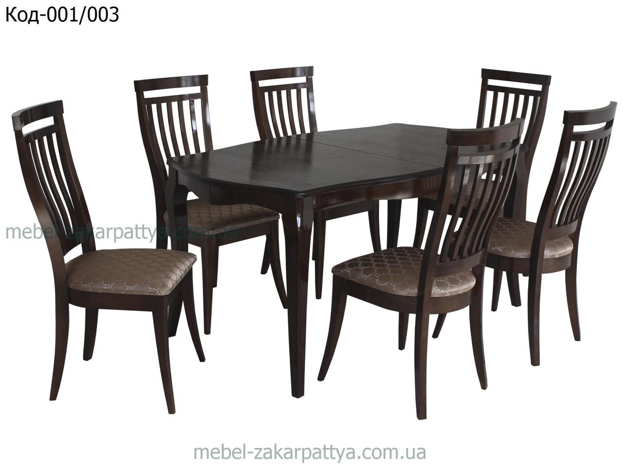 Кухонный комплект обеденный (стол и стулья) Код-001/003