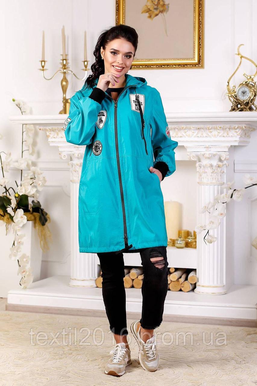 Куртка В-1028 МФ 102032 Тон 631