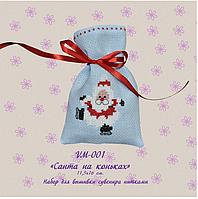 Набор для вышивания крестом  Санта на коньках OLANTA VM-001