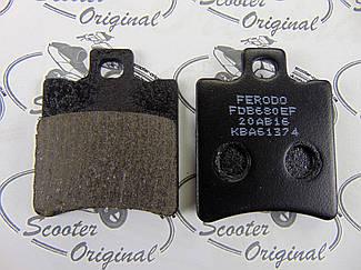 FERODO Серія Organic (FDB680EF) Гальмівні колодки Yamaha Aerox, Yamaha Slider, BWS, MBK Nitro, Aprilia SR, F12
