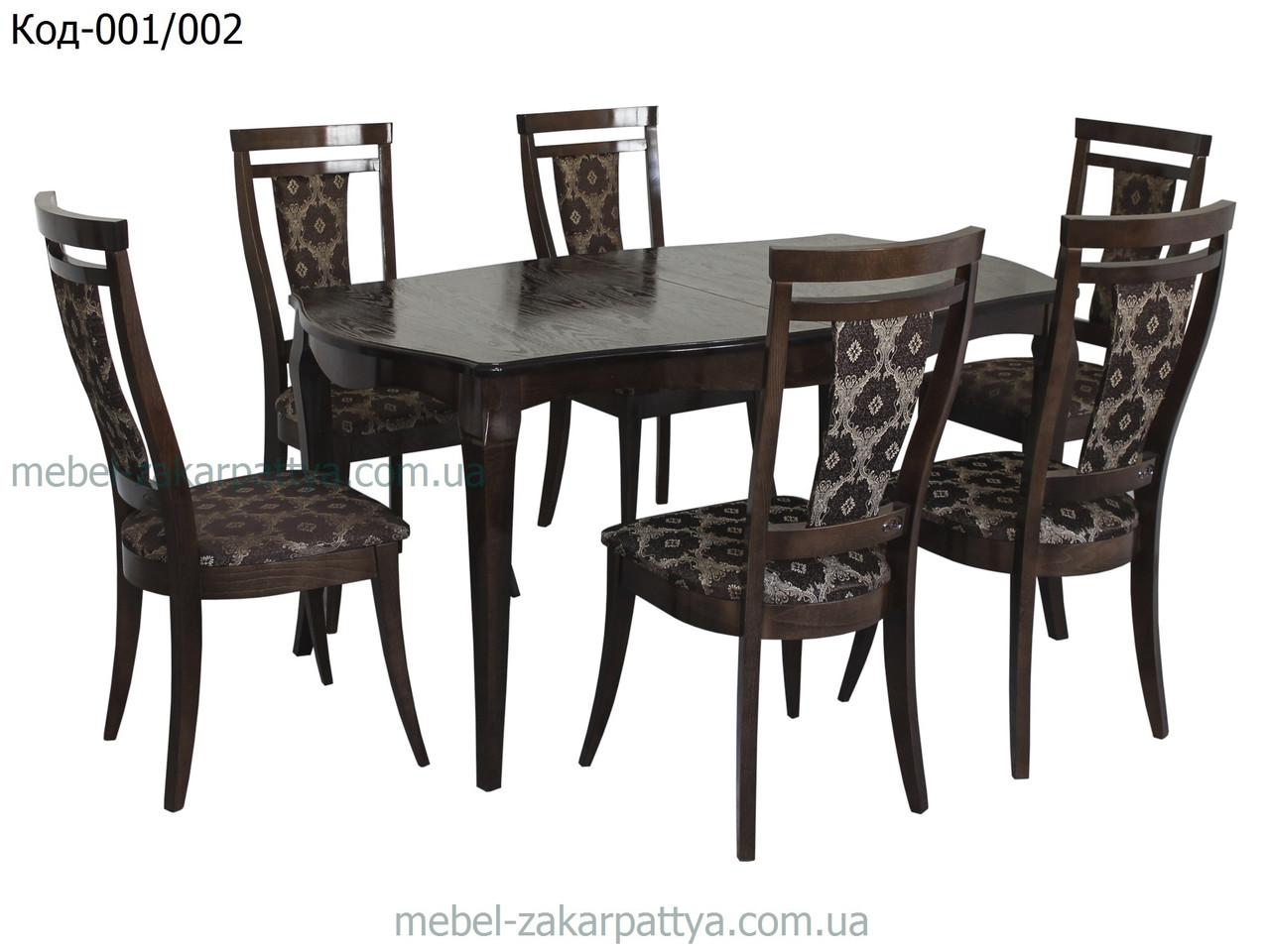 Комплект обеденный (стол и стулья) Код-001/002
