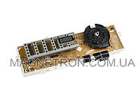 Модуль управления для стиральной машины Samsung MFS-C2F08AB-00