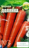 Морковь 'Долянка' ТМ 'Весна' 2г
