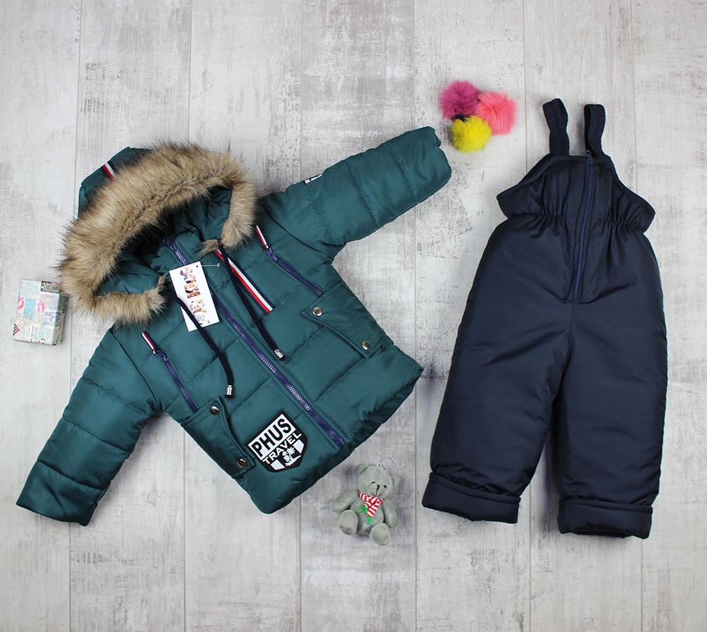 """Комбінезони дитячі на зиму для хлопчика оптом """"Робін"""""""