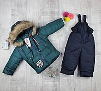 """Комбинезоны детские на зиму для мальчика оптом """"Робин"""", фото 1"""