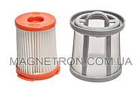 Цилиндрический фильтр HEPA для пылесоса Zanussi 4071387353