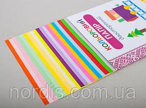 Набор цветной бумаги 20 цветов ассорти