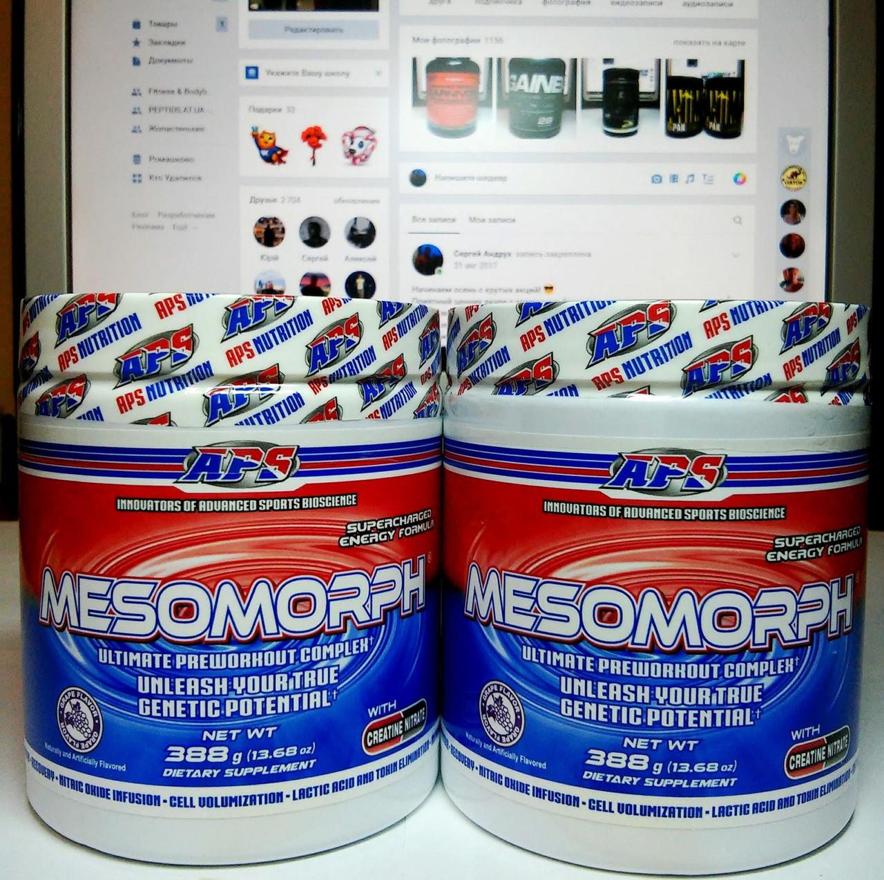Отзыв на предтренировочный комплекс Mesomorph
