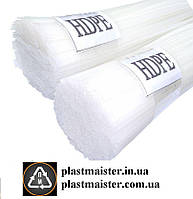 >HDPE< (PEHD) - 200 грамм - БЕЛЫЙ ПОЛИЭТИЛЕН для сварки (пайки) пластика