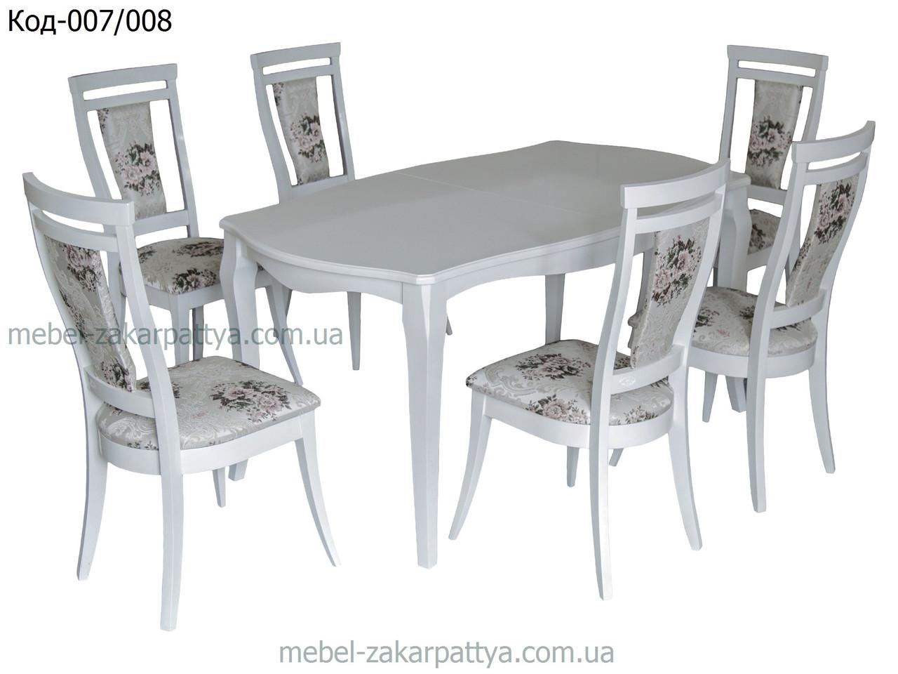 Комплект обеденный (стол и стулья) Код-007/008