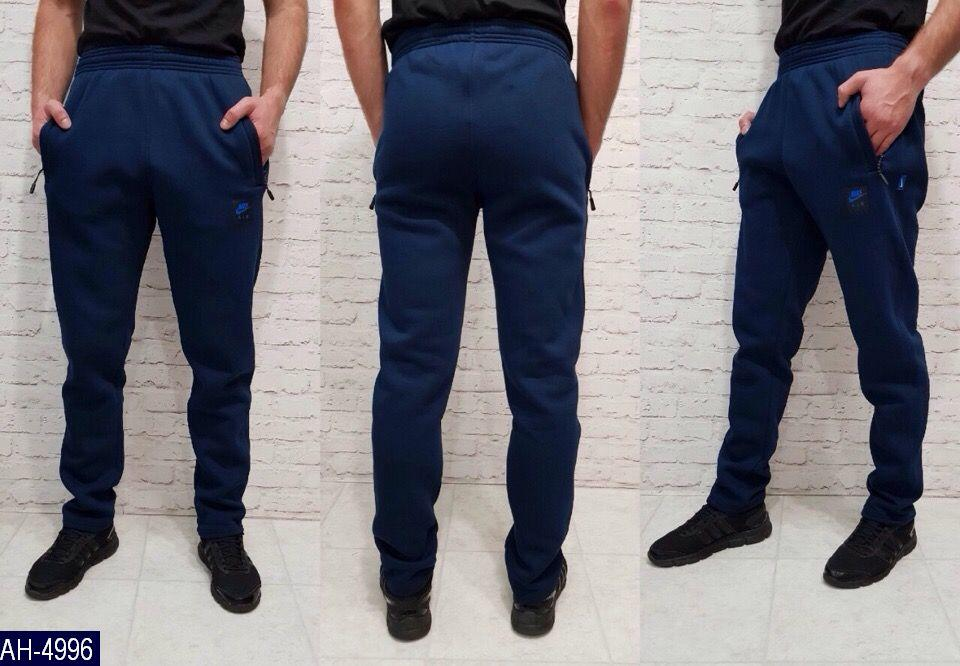 Спортивные штаны мужские Nike Размер: L, M, XL, XXL, XXXL Ткань - трехнить