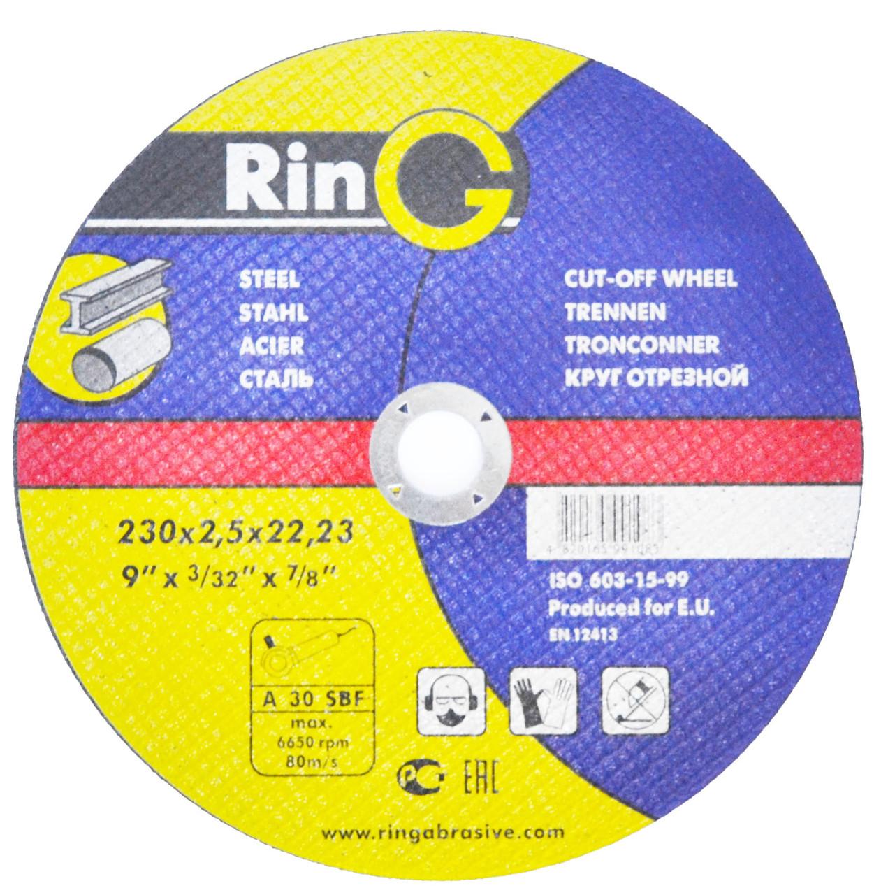 Круг отрезной по металлу Ring 230x2,5x22,23 для ручных шлифмашин