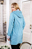 Куртка В-1026 МФ 102032 Тон 571, фото 2