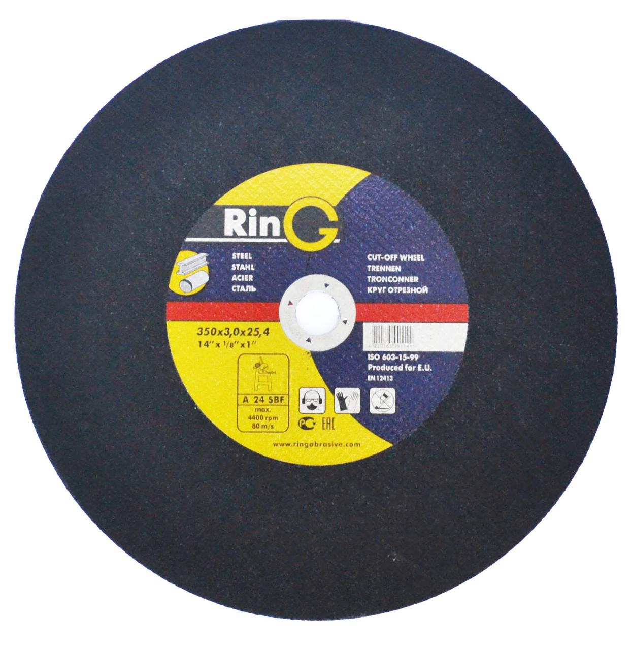 Круг отрезной по металлу Ring 350x3,0x25,4 для ручных шлифмашин