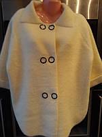 Кардиган женский плюш  размер 54-56, фото 1