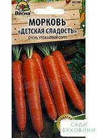 Морковь 'Детская сладость' (Новый пакет) ТМ 'Весна' 2г