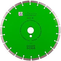 Круг алмазный Distar Premier Active 300 мм  сегментный диск по граниту и песчанику на станок