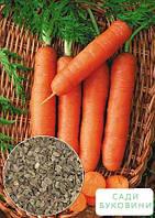 На развес Морковь 'Без сердцевины' ТМ 'Весна' цена за 15г