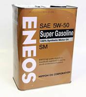 ENEOS SM 5W50, 4 литра