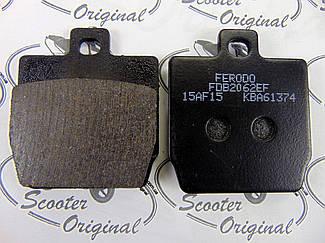 FERODO Серия Organic (FDB2062EF) Тормозные колодки Yamaha Aerox, Yamaha Slider, MBK Nitro, MBK Stunt, CPI TNT