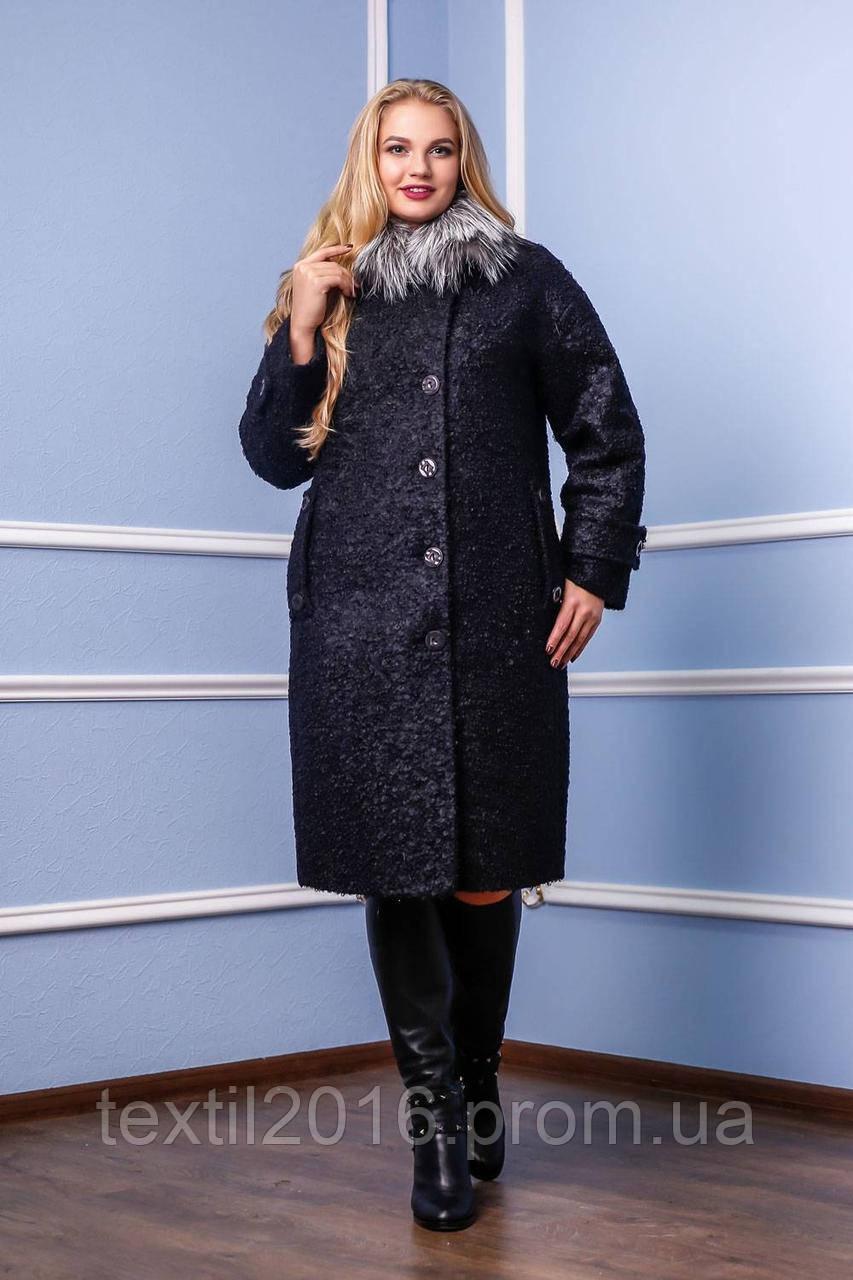 Пальто П-987 н/м Genziana Тон 21