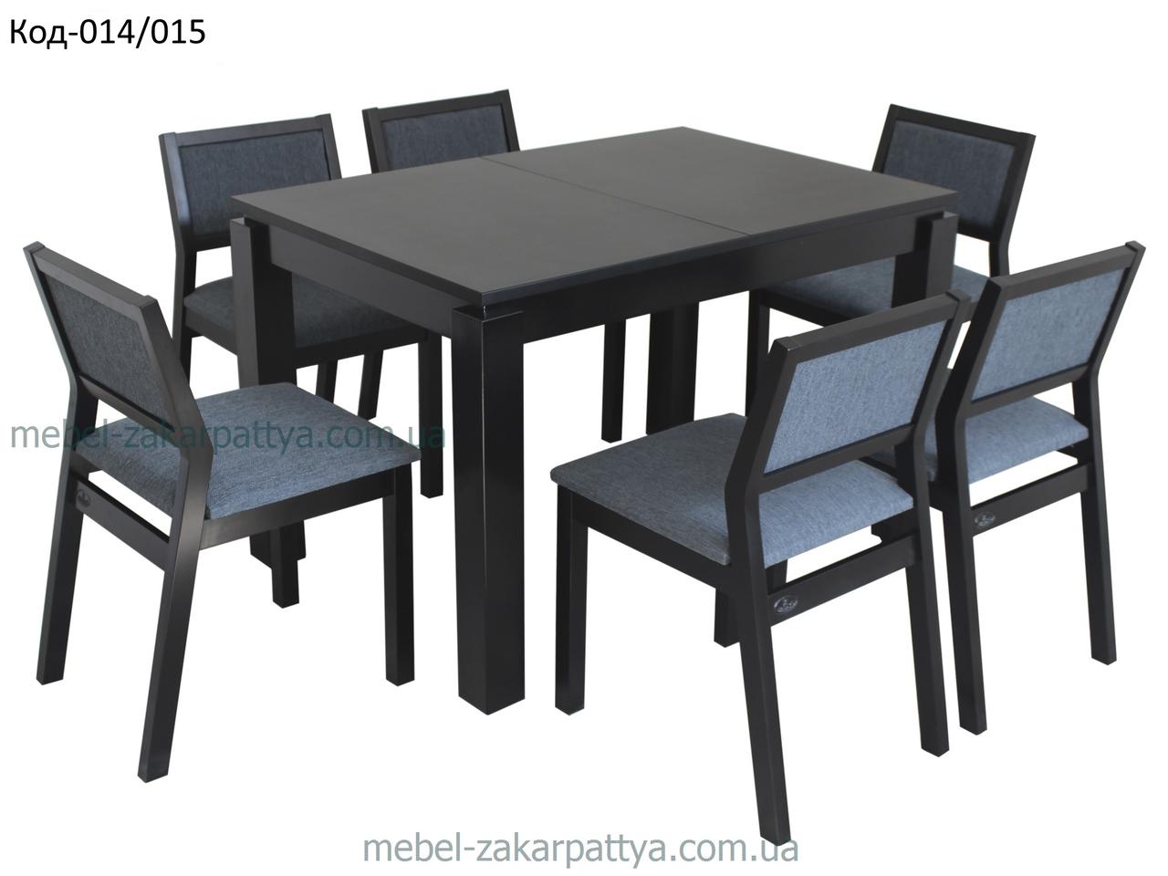 Комплект кухонный обеденный (стол и стулья) Код-014/015