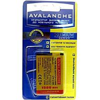 Аккумулятор Avalanche LG C1100 BSL-64G