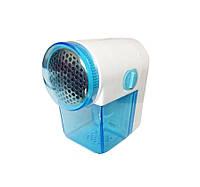 Машинка для удаления катышков, чистки трикотажа, триммер для ткани