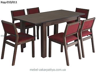 Кухонный комплект обеденный (стол и стулья) Код 010/011