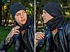 Мужская шапка с шарфом Комлект бали Подкладка : полар (микрофлис) по всей длине изделия Размер: 55-59, фото 2