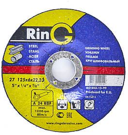 Круг зачисний по металу з чашкою Ring 125x6,0x22,23 для ручних шліфувальних