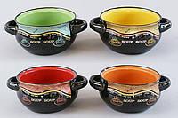 Кружка-бульонница керамическая 300мл с ручками, 4 вида BonaDi FN-S09