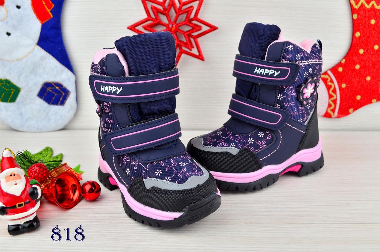 Термо ботинки детские зимние на  меху на девочку синие