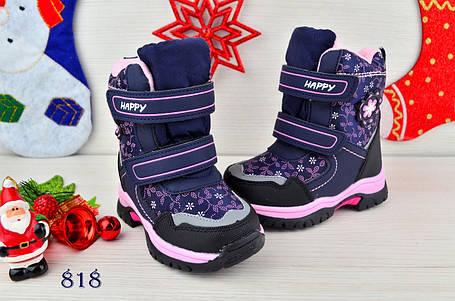 Термо ботинки детские зимние на  меху на девочку синие, фото 2