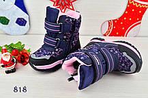 Термо ботинки детские зимние на  меху на девочку синие, фото 3
