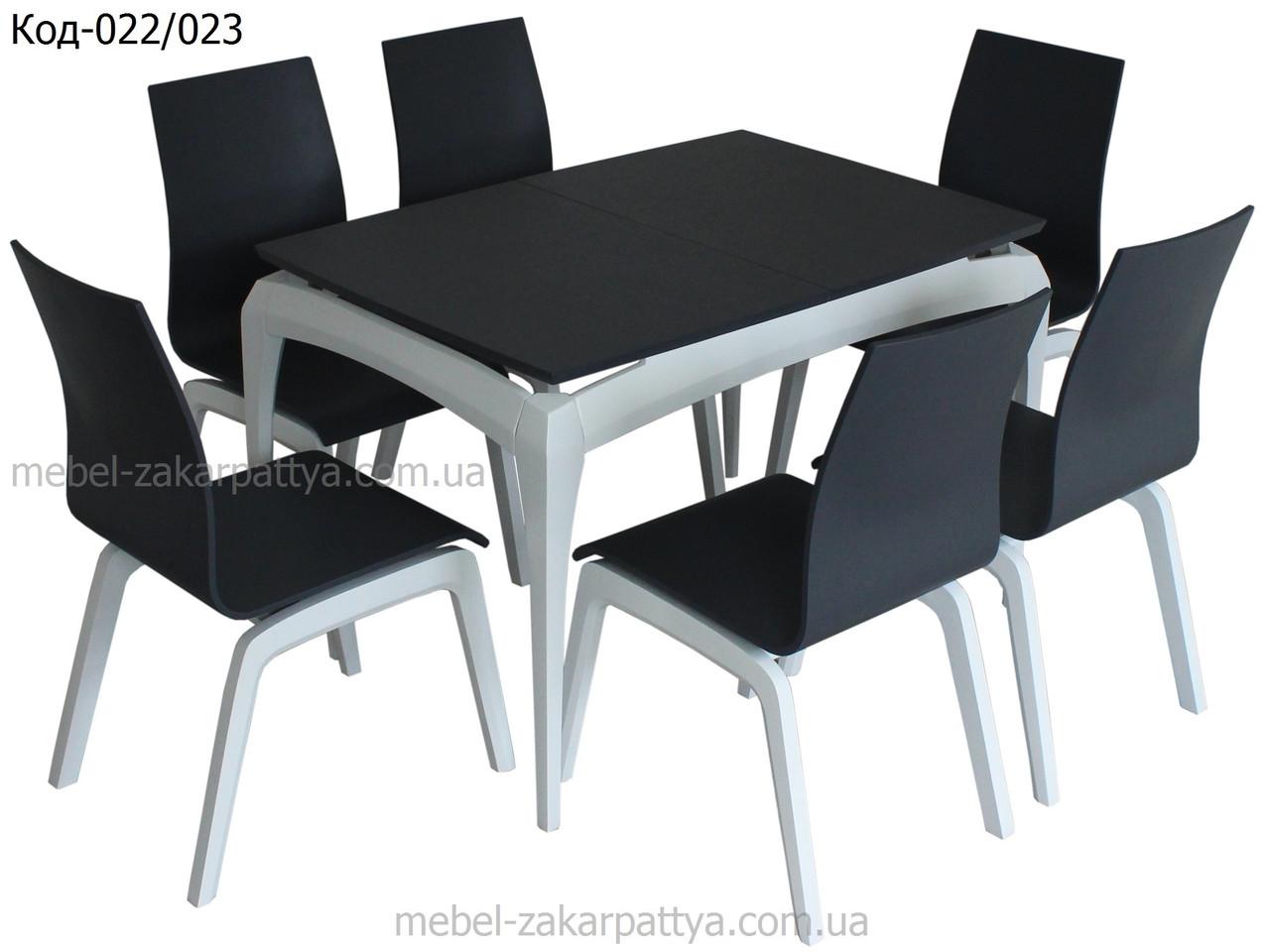 Комплект обеденный Код-022/023